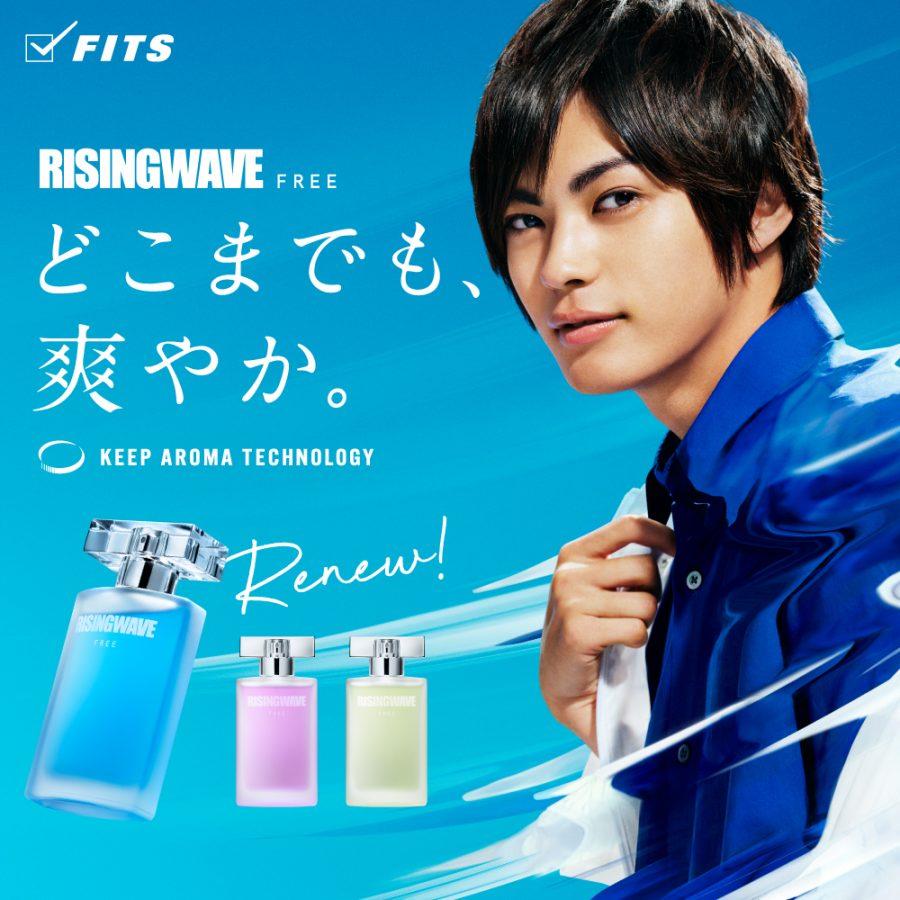 risingwave-free